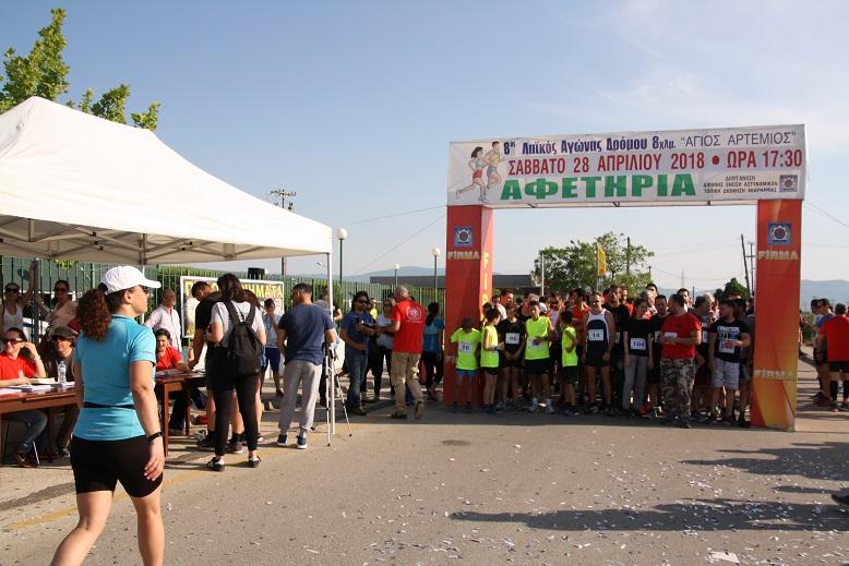 Λαϊκός Αγώνας δρόμου 2018-agios artemios (41)