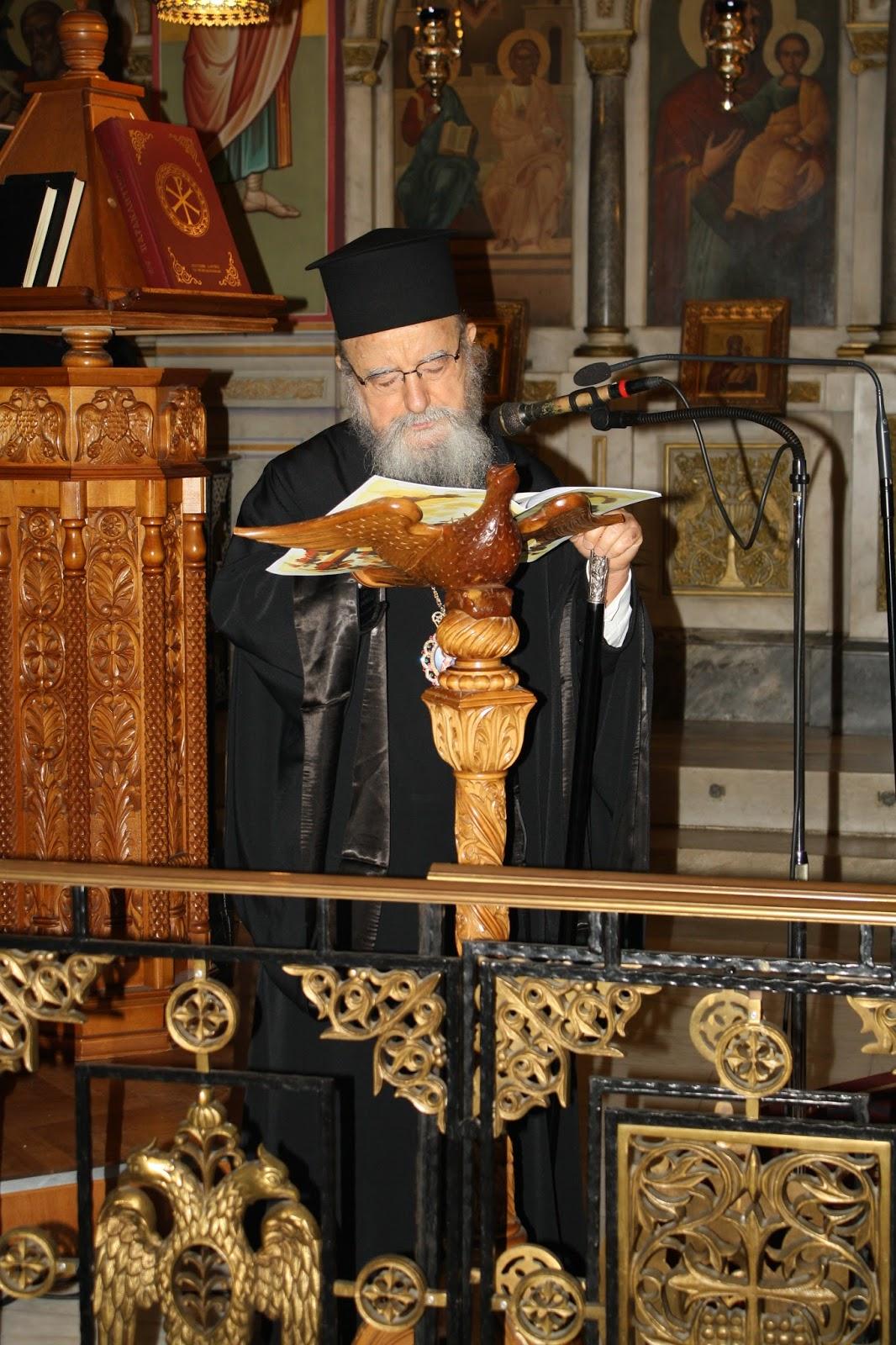 επίσκοπος Κοσμάς