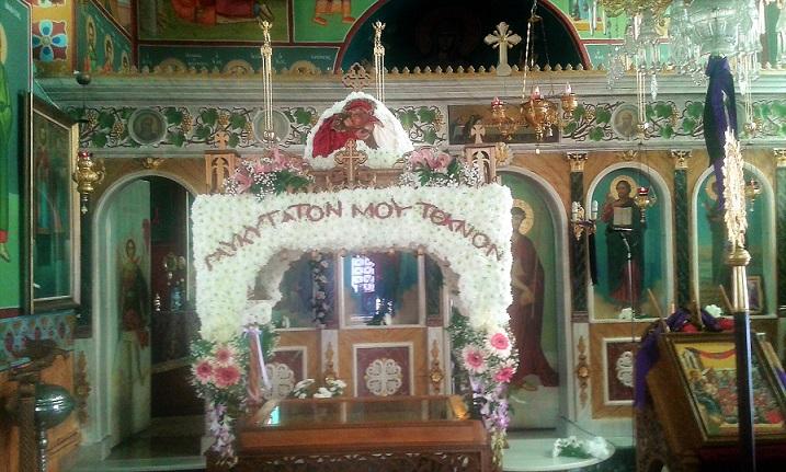 Ιερός Ναός Αγίου Κωνσταντίνου και Ελένης Βαριάς Τριχωνίδος