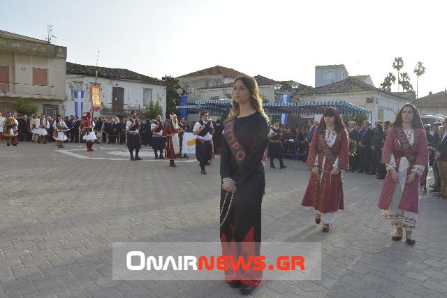 22Εορτες-εξοδου-2018_μεσολογγι_onairnews.gr_-3