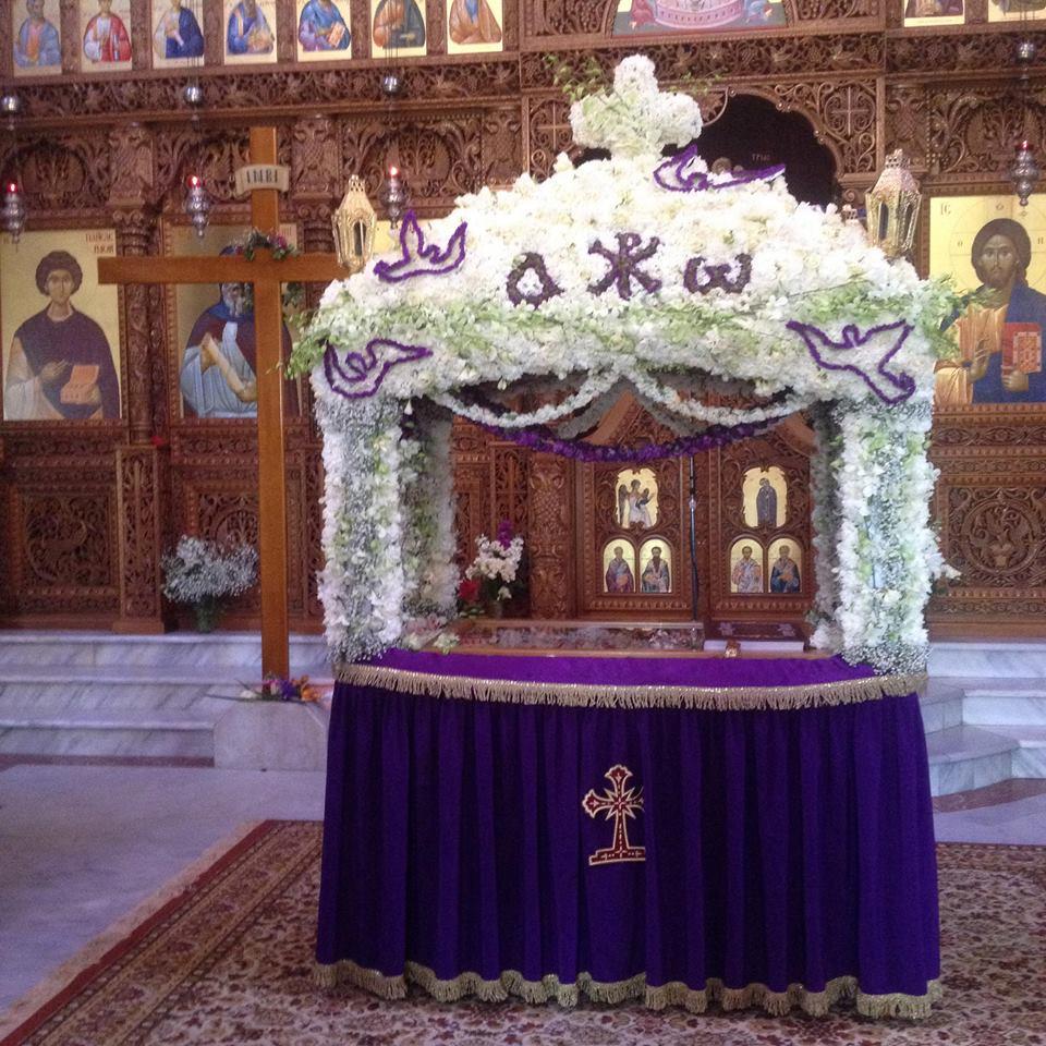 Ιερός Ναός Αγίου Αντωνίου Αγρινίου