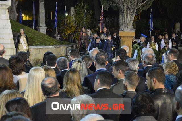 42Εορτες-εξοδου-2018_μεσολογγι_onairnews.gr_-1