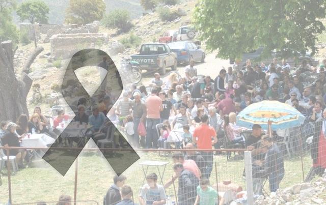 Ακυρώνεται λόγω πένθους η εκδήλωση της Πρωτομαγιάς στον Παλαιό Βάρνακα