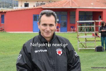Νέος προπονητής τερματοφυλάκων του Ναυπακτιακού ο Πέτρος Μόγιας