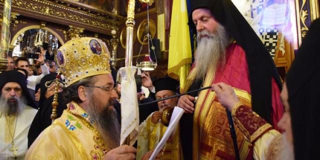 Ενθρόνιση Ηγούμενου Ιεράς Μονής Φανερωμένης Λευκάδας