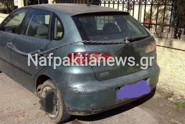 Δείτε κλείδωμα οχήματος που σκαρφίστηκε Αιτωλοακαρνάνας…