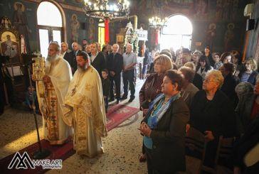 Ο εορτασμός της Ιεράς Μονής Αγίου Γεωργίου Αστακού