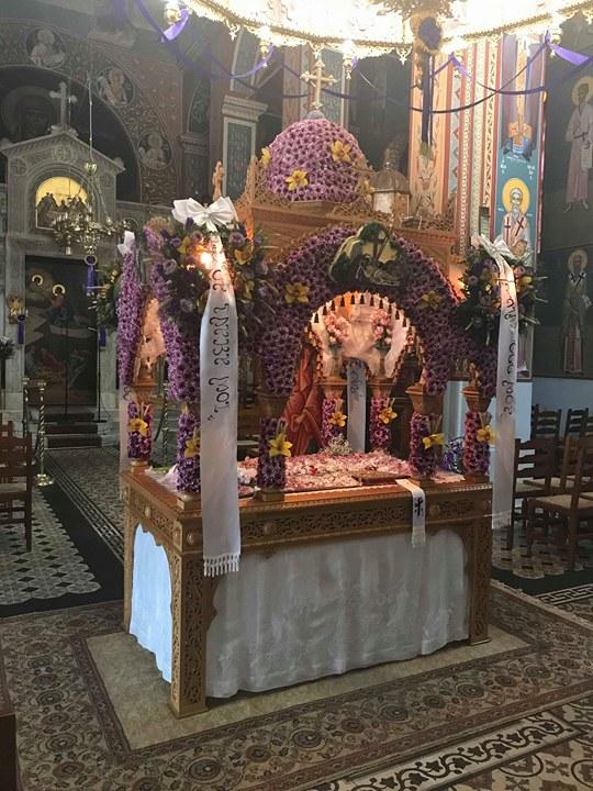 Iερός Ναός Αγίου Γεωργίου Ματαράγκας