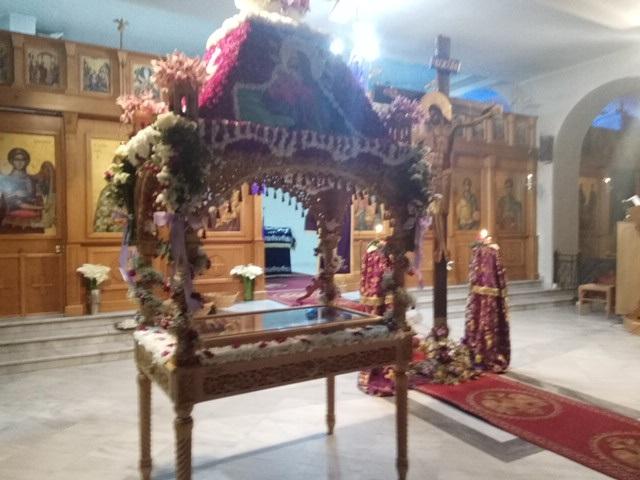 Iερός Ναός Αγίου Γρηγορίου