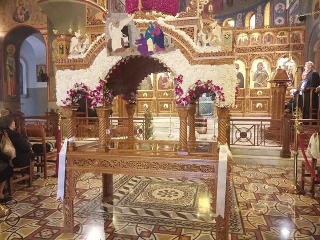 Ιερός Ναός Αγίου Χριστοφόρου