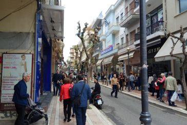 Εμπορικός Σύλλογος Αγρινίου: Αυτό είναι το χειμερινό ωράριο των καταστημάτων