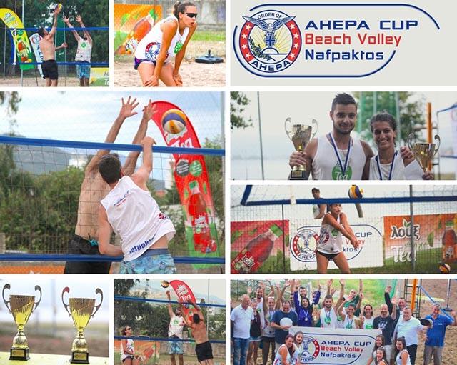ahepa-cup