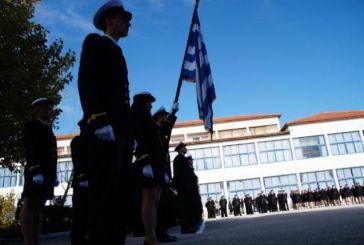 Οκτώ προσλήψεις εκπαιδευτικού προσωπικού στις Ακαδημίες Εμπορικού Ναυτικού