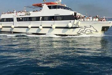 Νέα ακτοπλοϊκή γραμμή φέρνει πιο κοντά τα νησιά του Ιονίου