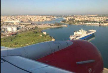 Αναγκαστική προσγείωση για αεροπλάνο που εκτελούσε πτήση Άκτιο – Κολωνία