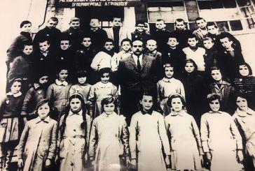 Reunion 48 χρόνια μετά για απόφοιτους του 1ου Δημοτικού Σχολείου Αγρινίου