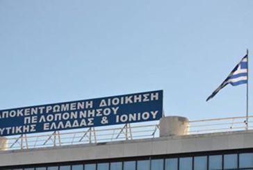 Νέα παρέμβαση της «Λιμνοθάλλαζα» στην Αποκεντρωμένη Διοίκηση για την ανάκληση των αδειών για τα βιορευστά