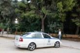 14χρονος πιάστηκε στο Αγρίνιο με χασίς
