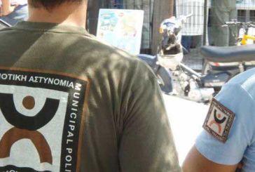 Ο Σύλλογος Εργαζομένων ΟΤΑ καταδικάζει το επεισόδιο σε βάρος δημοτικού αστυνομικού στο Αγρίνιο