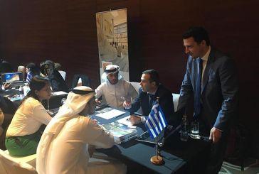 Παρουσιάστηκε στο Ντουμπάι η τουριστική ταυτότητα της Περιφέρειας Δυτικής Ελλάδας