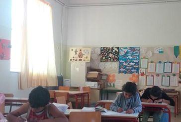 Εγκρίθηκε η υλοποίηση ενισχυτικής διδασκαλίας σε δύο δημοτικά σχολεία του Μεσολόγγιου