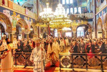 Η εορτή της Ζωοδόχου Πηγής στον Ιερό Μητροπολιτικό Ναό Αγρινίου