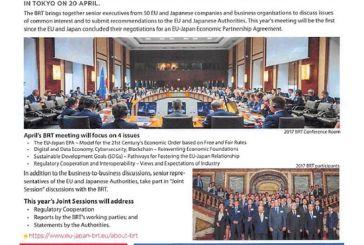 Διεθνής προβολή των δράσεων εξωστρέφειας του Επιμελητηρίου Αιτωλοακαρνανίας