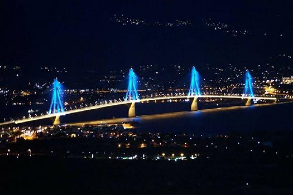 Χωρίς διακοσμητικό φωτισμό λόγω πένθους απόψε η Γέφυρα Ρίου -Αντιρρίου