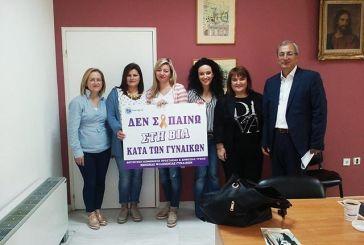 Προσωπικό του Ξενώνα Φιλοξενίας Γυναικών Δήμου Αγρινίου επισκέφθηκε το Κέντρο Κοινότητας  Θέρμου