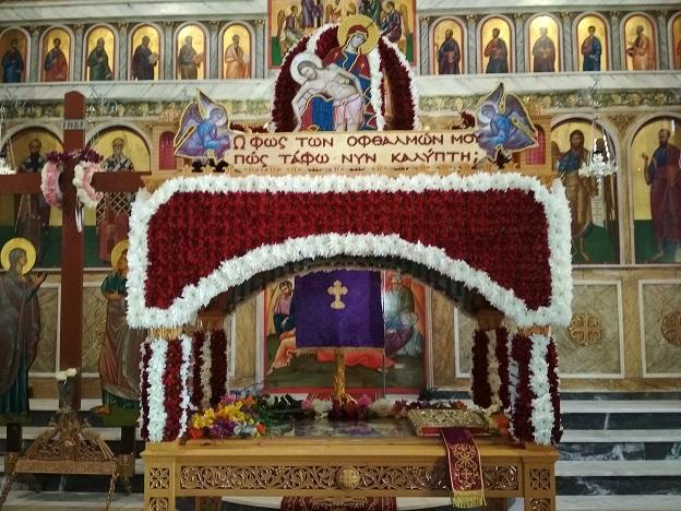 Iερός Ναός Αγίου Νικολάου Στράτου