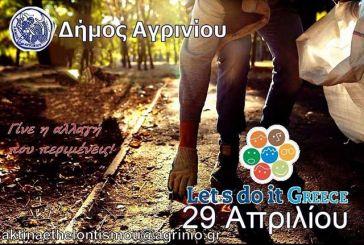 """Οι δράσεις της Κυριακής στο Αγρίνιο για το «Lets Do It Greece"""""""