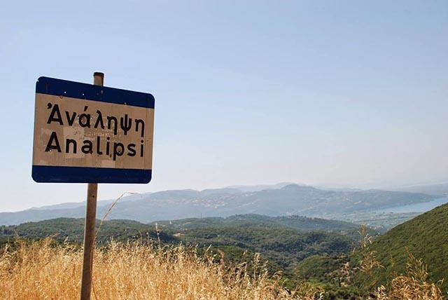 lets-do-it-greece-oreini-trichonida (2)