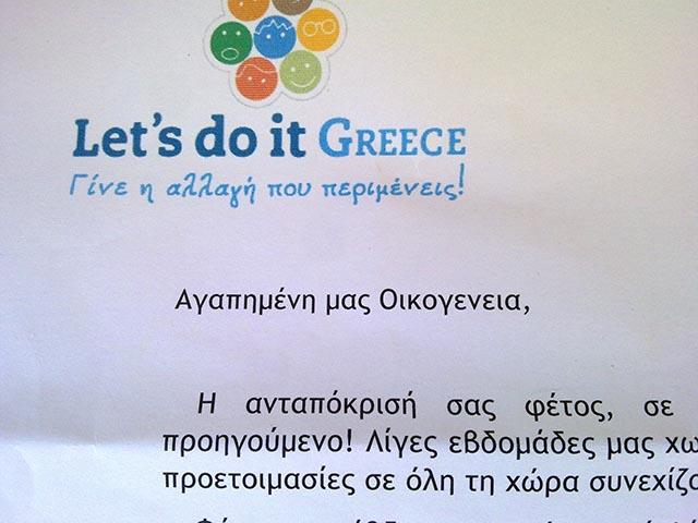 lets-do-it-greece-oreini-trichonida (4)