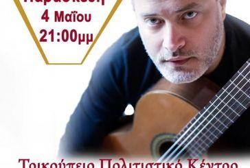 Συναυλία του Παναγιώτη Μάργαρη στο Μεσολόγγι: «Από τους Queen στον Μάνο Χατζιδάκι»