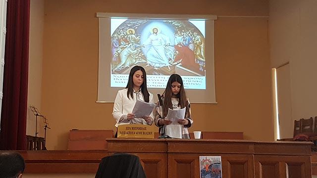mathitiko-synedrio-theologias (8)