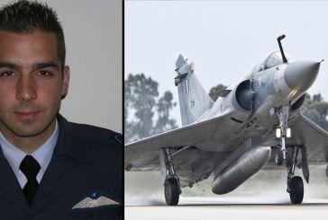 Βρέθηκε η σορός του πιλότου του Mirage Γιώργου Μπαλταδώρου