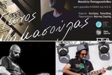 Φ. Μαργαρώνης, Π. Μαμασούλας και Σ. Θαυμαστός στο AgrinioWebRadio