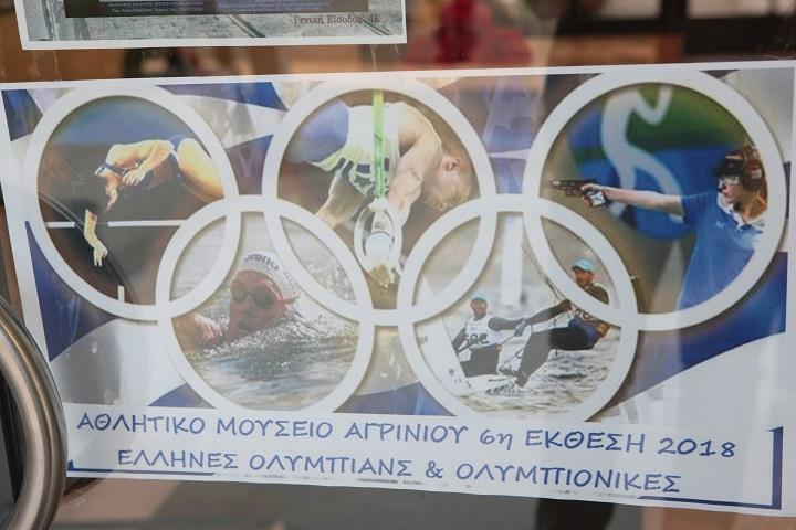 olympionikes_aponomes_ekthesi_agrinio (4)