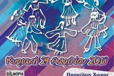 Παγκόσμια Ημέρα  Χορού με παραδοσιακό γλέντι στο Αγρίνιο