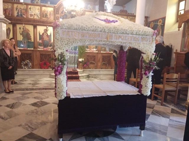 Ιερός Ναός (παλαιός) Αγίου Χριστοφόρου