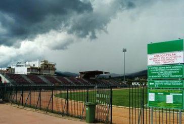 Ποδοσφαιρικός αγώνας μεικτών ομάδων ΕΠΣ Ηπείρου – ΕΠΣ Εύβοιας στη Ναύπακτο