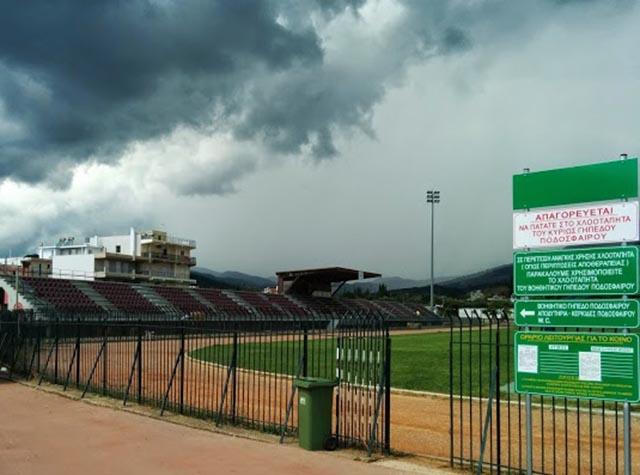 papaxaralampio-stadio