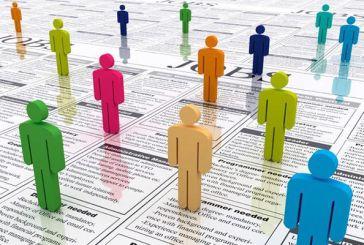 20 προσλήψεις μέχρι και πέντε ημερομίσθια στο δήμο Μεσολογγίου