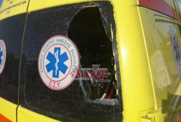 Εξαγριωμένοι Ρομά, συγγενείς ασθενούς, έσπασαν το ασθενοφόρο του νοσοκομείου Μεσολογγίου