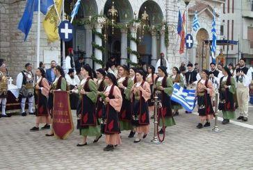 Το ΤΕΙ Δυτικής Ελλάδας στην Ιερά Πομπή των Εορτών Εξόδου