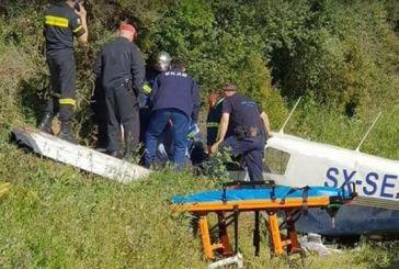 Στα αίτια της αεροπορικής τραγωδίας με τους δύο νεκρούς εστιάζεται η έρευνα