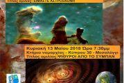Ομιλίες Διονύση Σιμόπουλου σε Θέρμο και Μεσολόγγι