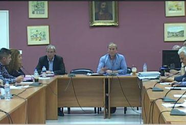Παρακολουθείστε  ζωντανά τη συνεδρίαση του Δημοτικού Συμβουλίου Θέρμου