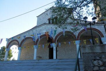 Γιορτή Ανακομιδής λειψάνου του Αγίου Νικολάου στην Παπαδάτου Ξηρομέρου
