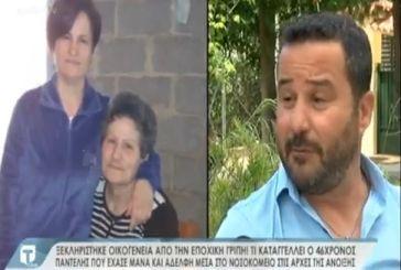 Αγρίνιο: Ιατρική αμέλεια καταγγέλλει ο αδερφός της 44χρονης Αμαλίας Καραθάνου που έχασε τη ζωή της από τη γρίπη (video)